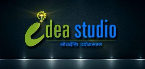 idea studio tv show thought practice industry